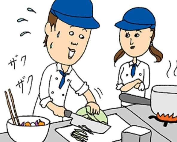 料理関係の仕事をしてる人に聞きたいです!!