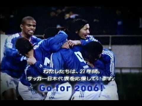 サッカー日本代表 KIRIN CM - YouTube