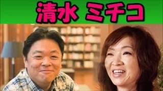伊集院光とらじおとゲストと ゲスト:清水ミチコ さん(2016.5.10) - YouTube