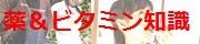 芸能ニュースデイリー>鈴木京香、真田広之の家から車で10分のところに豪邸を購入!