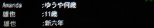 「モンハン」最新作「MONSTER HUNTER WORLD」、PS4向けに2018年発売