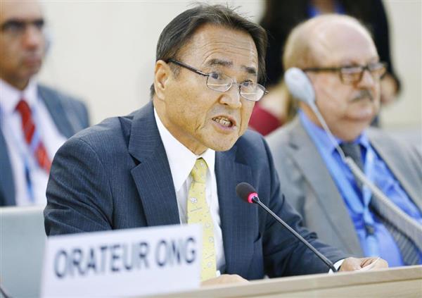 山城博治被告が国連で演説 「平和的な抗議運動を行っている山城博治です」 - 産経ニュース