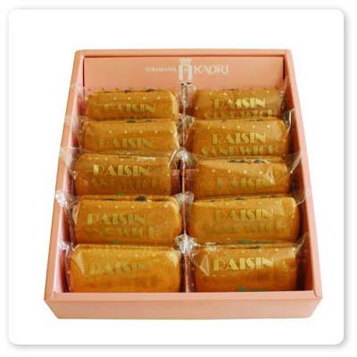 【楽天市場】【父の日お熨斗付き】レーズンサンド詰め合わせ10個入り:洋菓子の老舗 横浜かをり