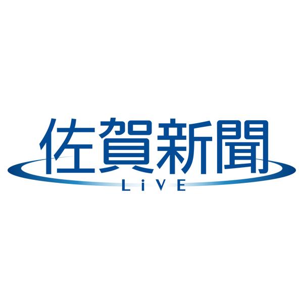 佐賀市・昭栄中の給食に乾燥剤混入|佐賀新聞LiVE