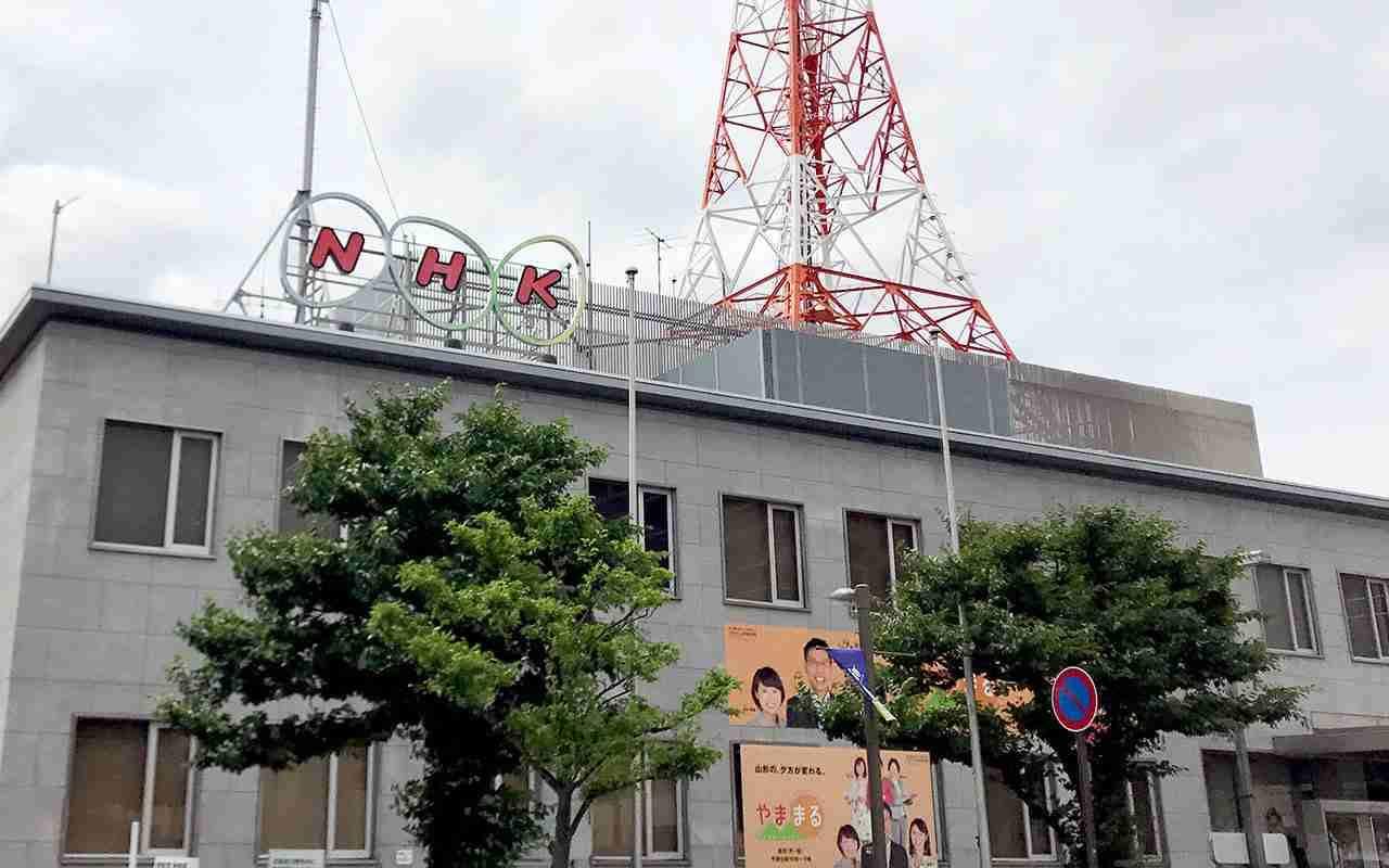 NHKが女子アナからパワハラで訴えられた!