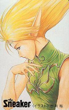 人間は妖精になれるのか?エルフに憧れた男性が見た目のエルフ化に成功したっぽい