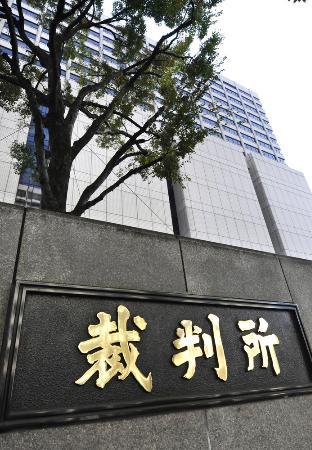 裁判所トイレで火つけ 業務妨害した疑い 弁護士を逮捕