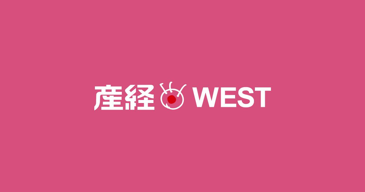 「マイクの音がうるさくて腹立った」 演説中の松井一郎知事にスリッパ投げる 51歳男を容疑で現行犯逮捕 大阪府知事選 - 産経WEST