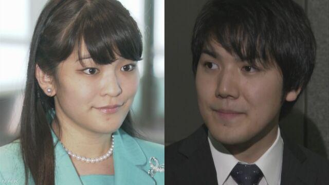眞子さま婚約内定 来月8日発表へ そろって会見も   NHKニュース