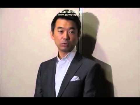 橋下市長 日本人に対する差別表現も許しません - YouTube