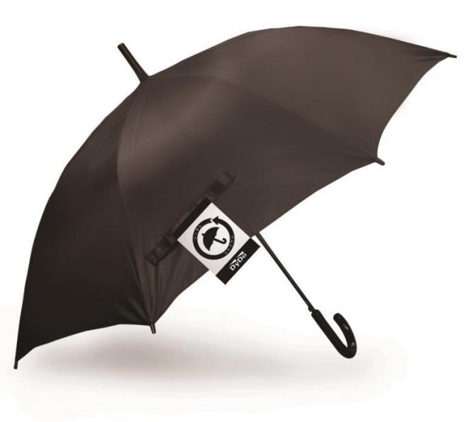 レンタル傘で70%の返却率を誇るダイドー 成功の秘訣は?