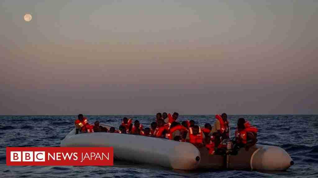 【移民危機】 イタリア、受け入れ中止検討 「飽和状態」 - BBCニュース