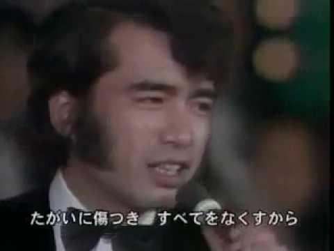 尾崎紀世彦 また逢う日まで - YouTube