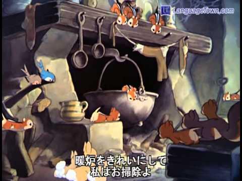 ウォルト・ディズニー(Walt Disney) - 白雪姫(Snow White and the Seven Dwarfs) Part1 - YouTube