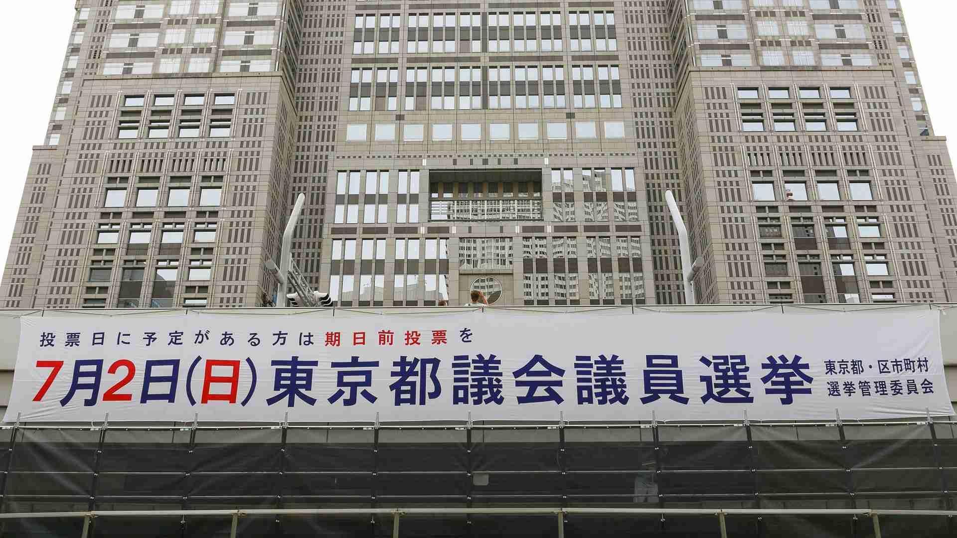 東京都議選、各党の子育て支援公約を見比べる(駒崎弘樹) - 個人 - Yahoo!ニュース