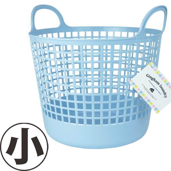 ファッション誌のバッグが「洗濯カゴにしか見えない」と話題にw