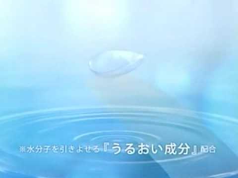 上原美佐 / 鮎河ナオミ ::: ワンデーアキュビュー ::: ACUVUE - YouTube