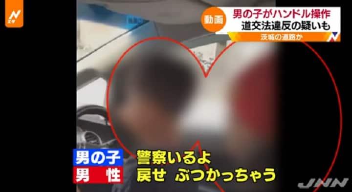 子どもに車運転させる動画で男逮捕