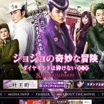 キムタク映画大コケ監督の新作、山崎賢人のビジュアルをイジったメディアにクレームか | ビジネスジャーナル