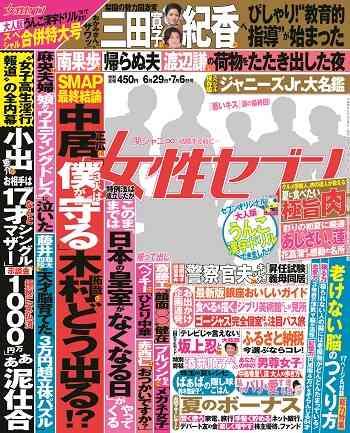 小出恵介、17歳女性と示談成立 会見は「当面開催できないものと判断しております」