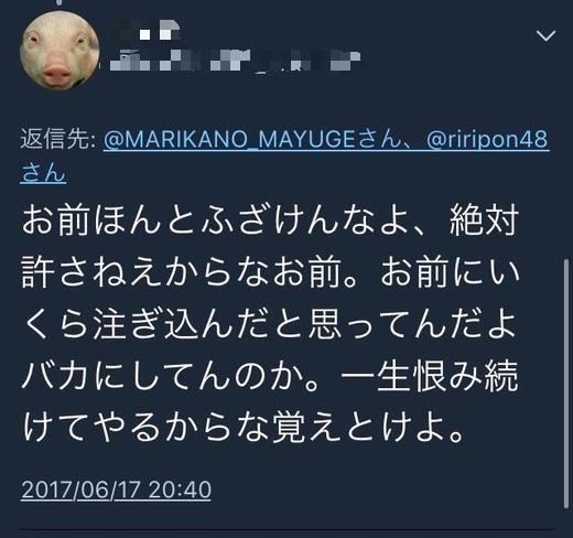大島優子、「結婚します」須藤に無言の痛烈メッセージ