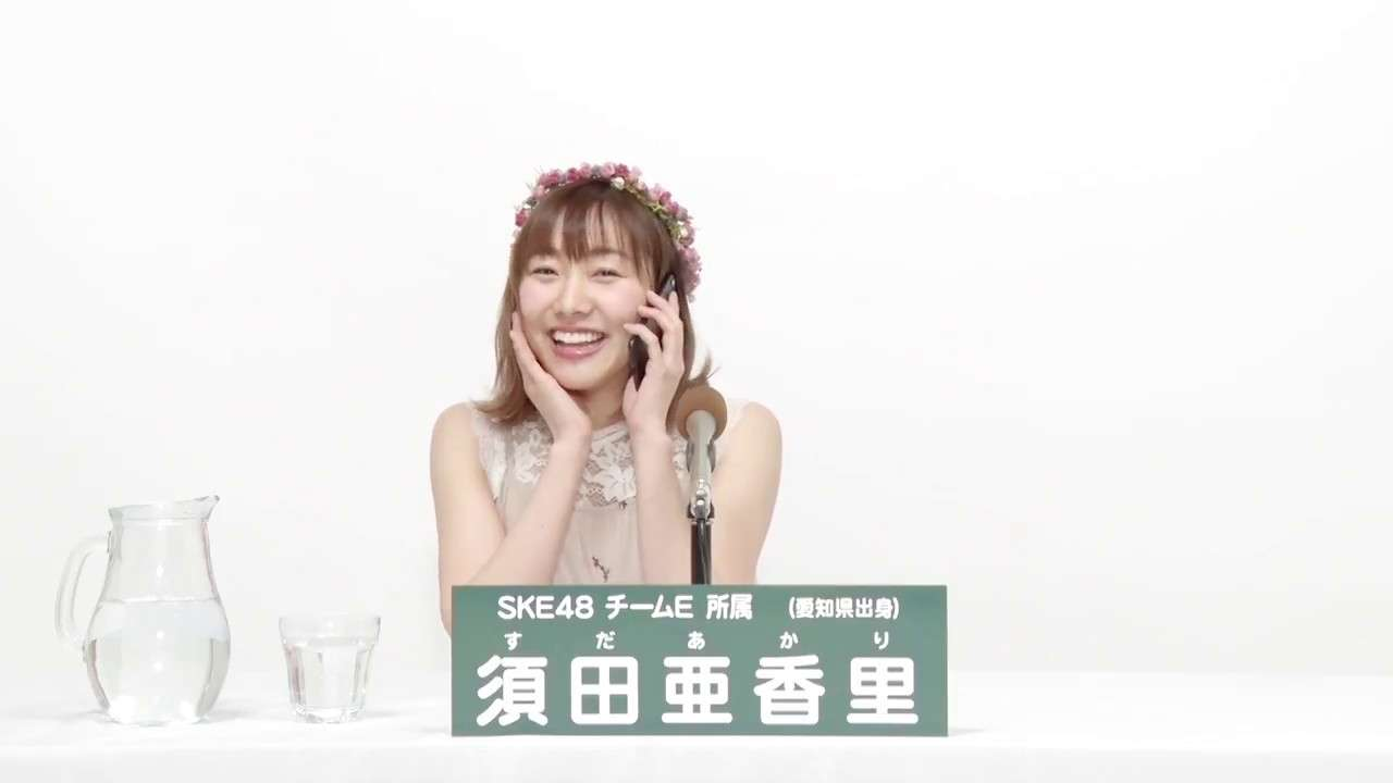 SKE48 チームE所属 須田亜香里 (Akari Suda) - YouTube
