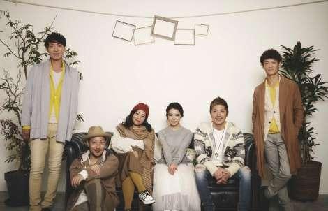 HY、新曲MVで上白石萌音と「HAPPY」共演 | ORICON NEWS