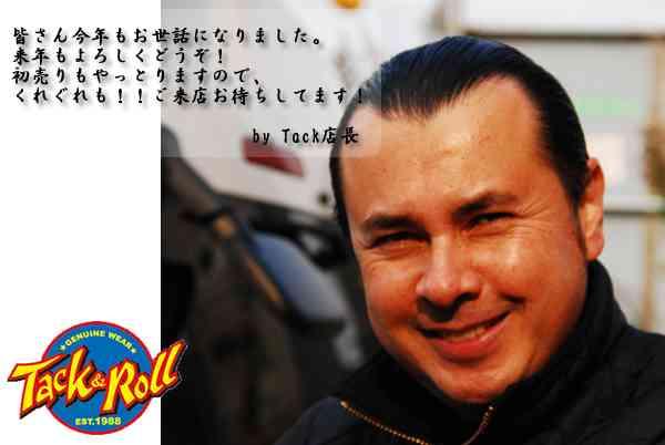 仲里依紗のイケメン父&美人母にコメント殺到「似てる」「めっちゃかっこいい」