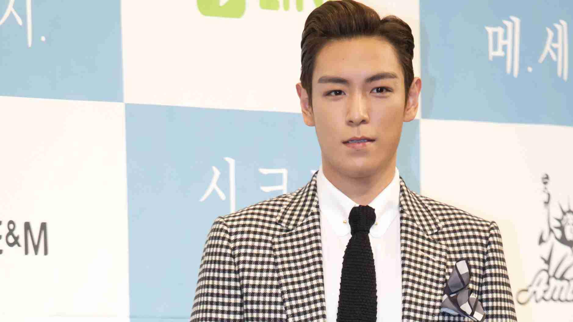 "BIGBANGのT.O.Pに大麻吸引容疑。""芸能人の兵役""にもたらす余波とは?(慎武宏) - 個人 - Yahoo!ニュース"