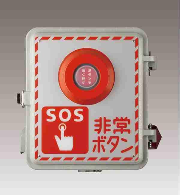 「職場で嫌なことがあった日の帰りに…」踏切ボタン「ストレス解消」で押す 50代男性逮捕