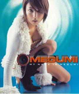 MEGUMI、新ホームページ開設 若手アーティストとのコラボにも注力