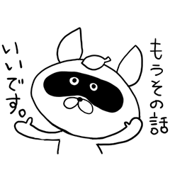 """平愛梨、夫・長友佑都選手の""""思い出の地""""でファンと間違われる"""