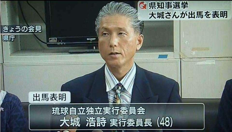 「帰らない」中国人旅行者が急増。沖縄の現状は日本の未来か?