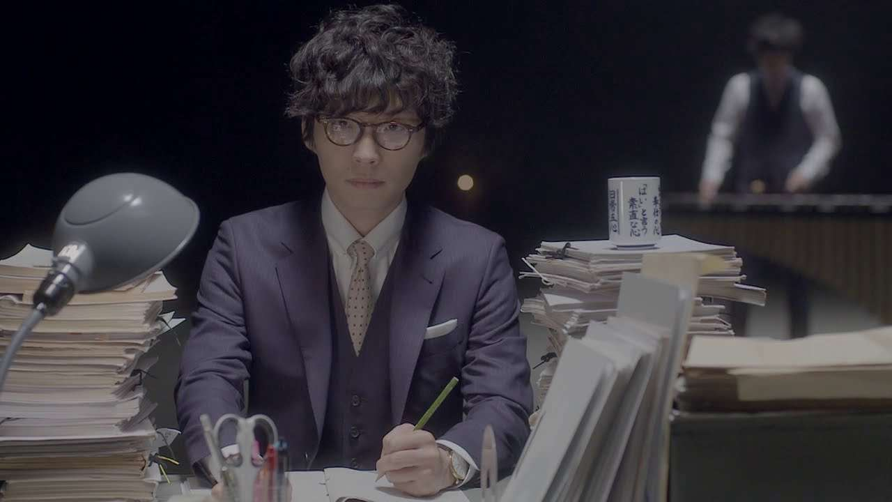 星野 源 - 化物 【MUSIC VIDEO & Album Trailer】 - YouTube