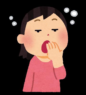 仕事中や授業中のあくびの止め方!