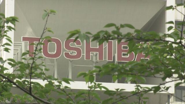 東芝 半導体子会社売却先 政府主導の日米韓連合で最終調整 | NHKニュース