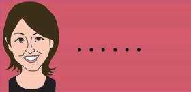 全文表示 | 三井不動産マンション傾いた!住民「手すりがズレてる変だ」手抜きと偽装 : J-CASTテレビウォッチ