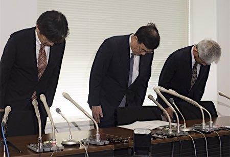 尿からプルトニウム=作業員5人、内部被ばく―放医研 (時事通信) - Yahoo!ニュース