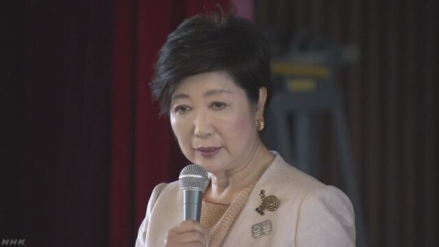 「豊洲に移転の上 築地に市場機能確保」小池知事 方針固める | NHKニュース