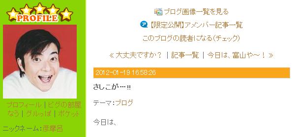 【AKB48】 指原莉乃と創価学会の関係 : Gラボ [AKB48]