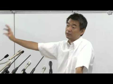 橋下市長「堂島地下街に毎日新聞が天下りして高給を」 - YouTube