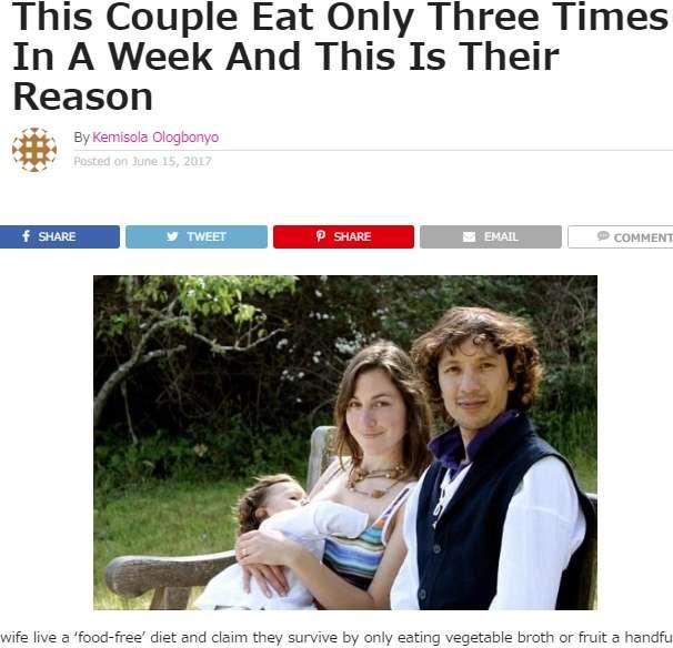 妊娠中も産後も 「食事は週3回」ブレサリアン(不食主義者)夫婦が物議を醸す(米)