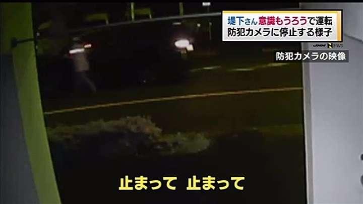 NHKがインパルス堤下敦の出演番組差し替えへ 自転車の安全運転学ぶ内容
