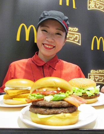 マクドナルド 東海3県で「夜マック」100円で肉が倍