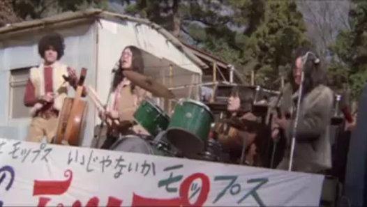 「野良猫ロック 暴走集団'71」より 御意見無用(いいじゃないか) ザ・モップス - Dailymotion動画
