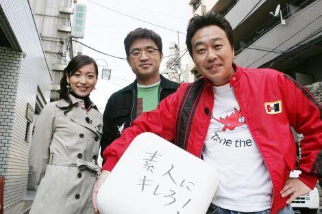「モヤさま」大江アナが三村から受けたセクハラがひどい