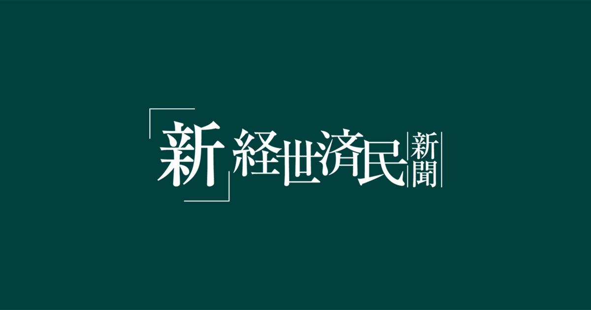 【東田剛】麻生大臣の「衝撃」発言 | 「新」経世済民新聞