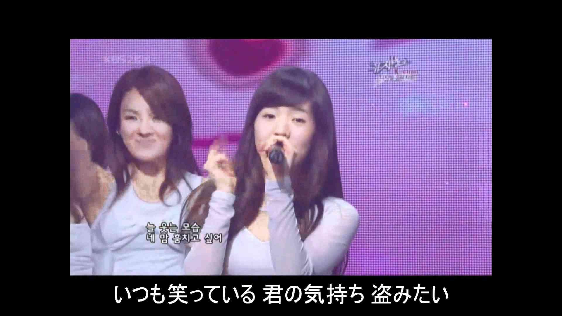 "少女時代 和訳 #04 ""BABY BABY"" - YouTube"