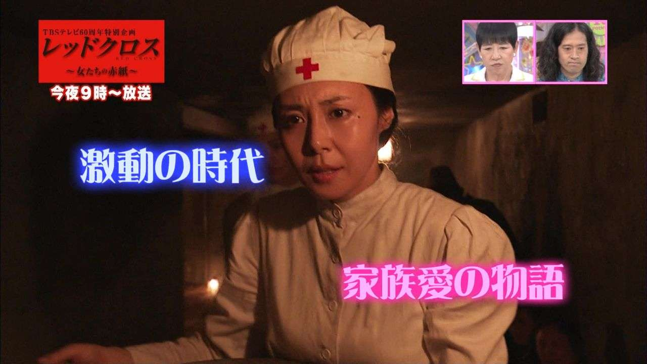 松嶋菜々子「PTA役員に!」ママ友から絶大な支持集める理由