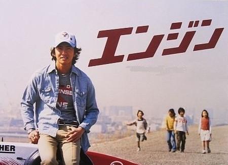 木村拓哉さんが玉突き事故 バイクに追突